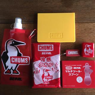 チャムス(CHUMS)のチャムス★CHUMS★キャンプセット★アウトドア★登山(登山用品)