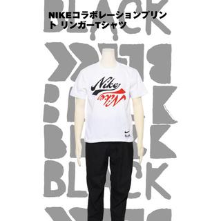 ブラックコムデギャルソン(BLACK COMME des GARCONS)のブラックコムデギャルソン×ナイキ Tシャツ 希少XXL(Tシャツ/カットソー(半袖/袖なし))