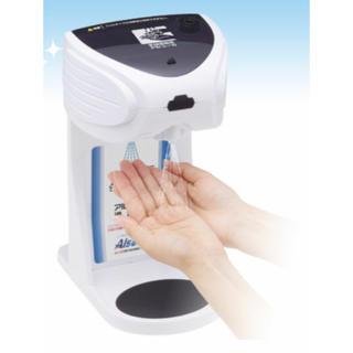 キングジム - KINGJIM(キングジム)ノータッチ消毒!自動手指消毒器 アルサット AL10