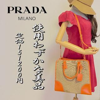 プラダ(PRADA)の♡㊴♡ 鑑定済み 使用わずか美品 PRADA 2wayハンドバッグ 正規品(ショルダーバッグ)