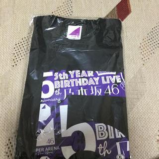 ノギザカフォーティーシックス(乃木坂46)の乃木坂46 5周年  birthday Live Tシャツ 新品 未開封(Tシャツ/カットソー(半袖/袖なし))
