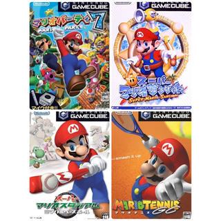 ニンテンドーゲームキューブ(ニンテンドーゲームキューブ)のNintendoゲームキューブ マリオ人気シリーズ 4本セット(家庭用ゲームソフト)