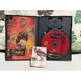 バンダイ(BANDAI)のギレンの野望 PS2版(家庭用ゲームソフト)