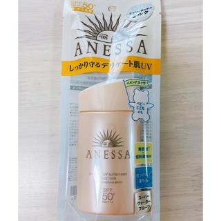 ANESSA - アネッサマイルドミルク 日焼け止め 新品未使用