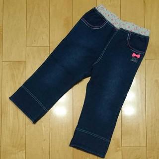 KP - トロワラパン KP☆七分丈 パンツ ジーパン 女の子 120