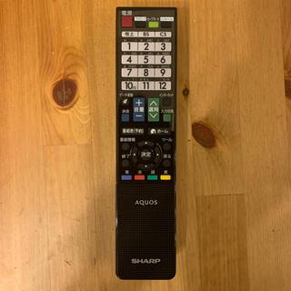 アクオス(AQUOS)のシャープ TVリモコン 新品未使用(テレビ)