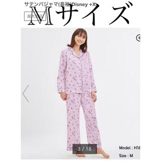 ジーユー(GU)のGU 新品サテン長袖パジャマ ディズニープリンセス白雪姫 ピンクM(パジャマ)