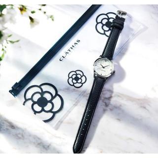 クレイサス(CLATHAS)のsteady.  5月号 【付録】 クレイサス スライダーケース付き 腕時計(腕時計)