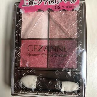 セザンヌケショウヒン(CEZANNE(セザンヌ化粧品))のニュアンスオンアイシャドウ02限定品(アイシャドウ)