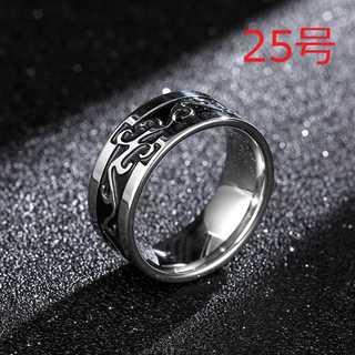 肌にやさしい チタン リング 指輪 竜紋 ドラゴン パターン 25号(リング(指輪))