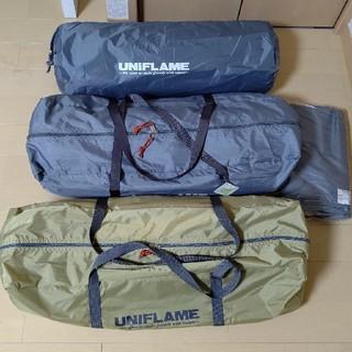 ユニフレーム(UNIFLAME)の【廃盤】ユニフレーム  旧REVOシリーズフルセット(テント/タープ)