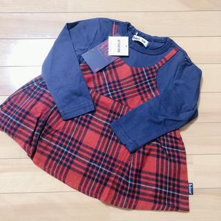 ボブソン(BOBSON)の新品タグ付き❤ボブソン 長袖 チェック 100(Tシャツ/カットソー)
