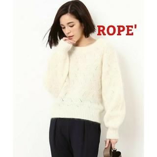 ロペ(ROPE)のROPE' ロペ 透かし編み ニットモヘア(ニット/セーター)