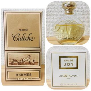 エルメス(Hermes)の香水3個 エルメスなど(香水(女性用))