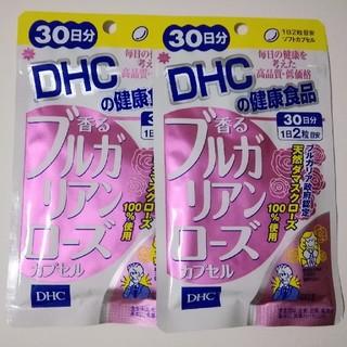 ディーエイチシー(DHC)の【新品】DHC  香るブルガリアンローズカプセル 30日×2袋分(口臭防止/エチケット用品)