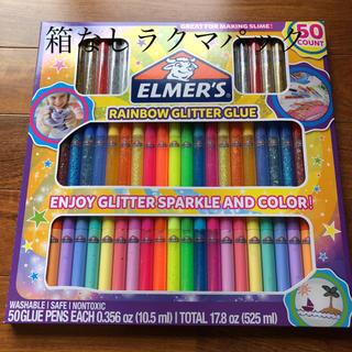 コストコ(コストコ)の♡エルマーズ 3Dペン グリッター グルー グリッターペン グリッターグルー(各種パーツ)