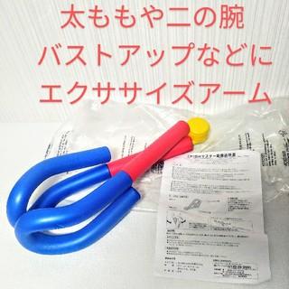ニッセン(ニッセン)のエクササイズ バストアップ 美脚 トレーニング(エクササイズ用品)