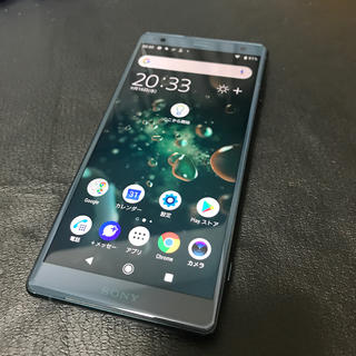 SONY - 美品 Softbank  SONY Xperia XZ2 702SO  0647