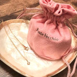ポンテヴェキオ(PonteVecchio)の美品【ポンテヴェキオ】K10*0.03*一粒ダイヤモンドネックレス(ネックレス)
