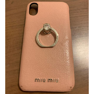 ミュウミュウ(miumiu)のmiumiu iPhone XS ケース(iPhoneケース)