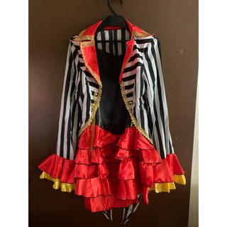 ハロウィン衣装(衣装)