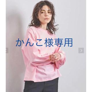 ハイク(HYKE)のかんこ様専用【完売】2020 HYKE LONG-SLV TEE ピンク(Tシャツ(長袖/七分))