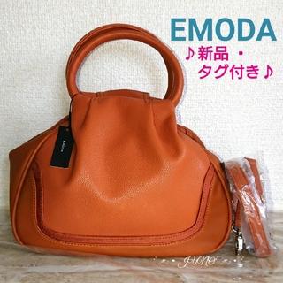 EMODA - ラウンディッシュバッグ♡EMODA エモダ 新品 タグ付き