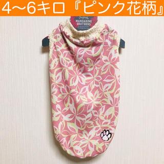 『ピンク・花柄』 メルロコ ダックス 犬服(ペット服/アクセサリー)