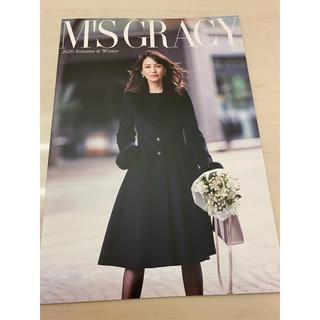 エムズグレイシー(M'S GRACY)のエムズグレイシー  カタログ 2020秋(ファッション)