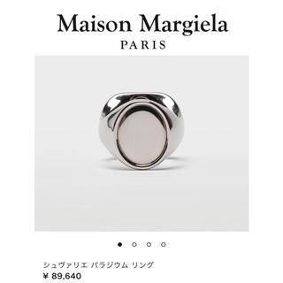 Maison Martin Margiela - メゾン マルタン マルジェラ 二面 リング