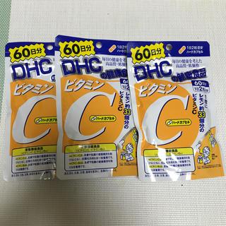 ディーエイチシー(DHC)のDHC ビタミンc  60日×3個(ビタミン)