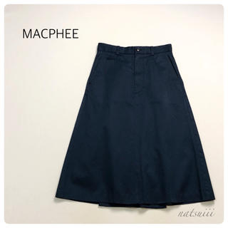 マカフィー(MACPHEE)のMACPHEE トゥモローランド . フレア トラペラーズ スカート 日本製(ロングスカート)
