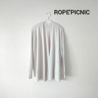 ロペピクニック(Rope' Picnic)の【未使用品】ROPE'PICNIC・レーヨンロングカーディガン(カーディガン)