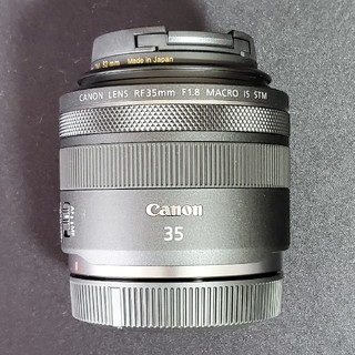 Canon - RF35mm F1.8 マクロ IS STM【極美品】