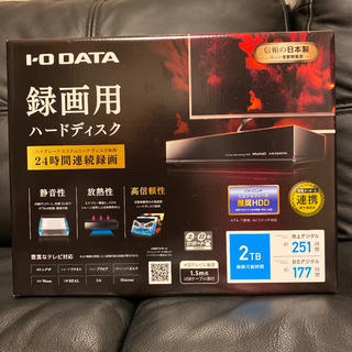 アイオーデータ(IODATA)のI・O DATA AVHD-AUTB2 外付け録画用ハードディスク(その他)