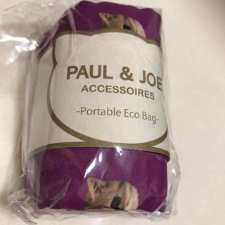 PAUL & JOE - ポール&ジョー エコバッグ ヌネット
