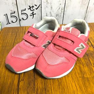 New Balance - ニューバランス キッズ 15.5センチ ピンク