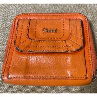 クロエ(Chloe)のクロエ 二つ折財布(財布)