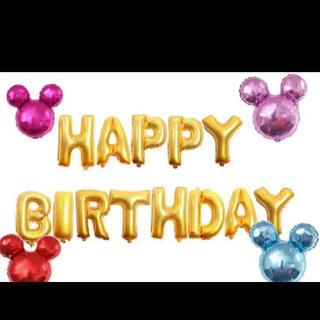 ディズニー(Disney)のディズニー ミッキー ミニー バルーン 風船 誕生日 イベント  結婚  福袋(キャラクターグッズ)
