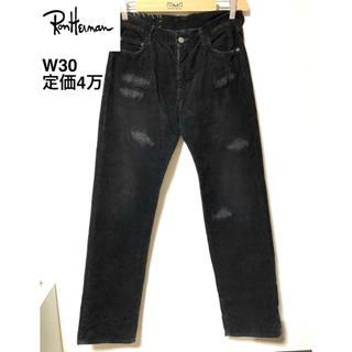 ロンハーマン(Ron Herman)のロンハーマン ヴィンテージ リペアコーデュロイパンツ W30 ブラック(デニム/ジーンズ)