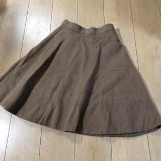 デミルクス ビームス   膝丈 スカート