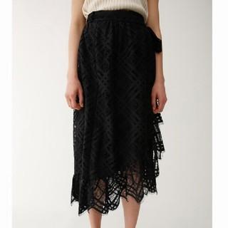 マウジー(moussy)の■Ⅳマウジー LACE RUFFLE WRAP スカート(ひざ丈スカート)