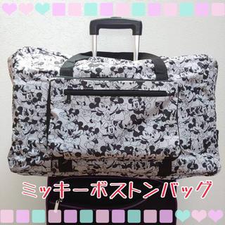 オールドミッキー & ミニー 旅行バッグ ボストンバッグ  キャリーバッグ 白黒(旅行用品)