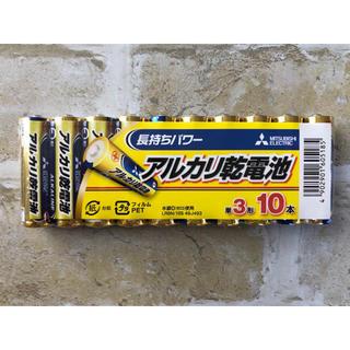 ミツビシ(三菱)のアルカリ乾電池 単三電池 三菱 10本(バッテリー/充電器)