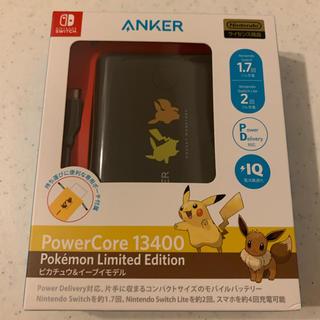 ポケモン(ポケモン)のAnker PowerCore 13400 Pokemon ピカチュウ&イーブイ(バッテリー/充電器)