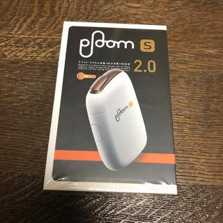 プルームテック(PloomTECH)のプルームS2.0 本体スターターキット【ホワイト】(タバコグッズ)