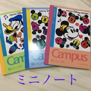 Disney - ディズニー campus  ミニノート