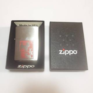 ジッポー(ZIPPO)のzippo  11(タバコグッズ)