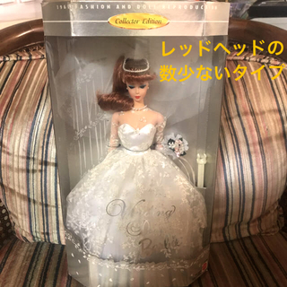 バービー(Barbie)のWedding Day Barbie ウェディングデー バービー 復刻版(人形)