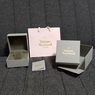 ヴィヴィアンウエストウッド(Vivienne Westwood)のヴィヴィアン 空箱 紙袋 腕時計箱(ショップ袋)